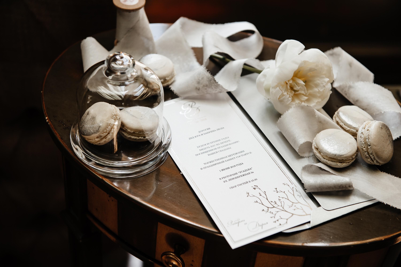 Vanilla в Ростове-на-Дону