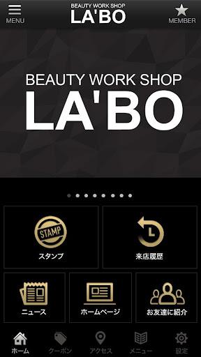 札幌の美容室 LA`BO GROUP 公式アプリ