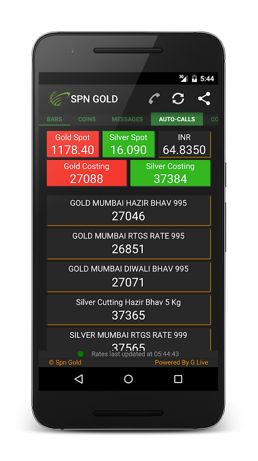 Screenshots of Spn Gold : Mumbai Bullion Live for iPhone