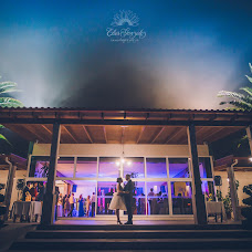 Wedding photographer Elias Gonzalez (eliasgonzalez). Photo of 12.10.2015