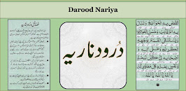 Download Darood e Lakhi APK latest version App by