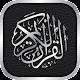I.L.M al-Quran
