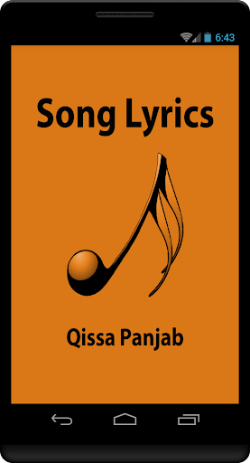 Punjabi Lyrics of Qissa Panjab