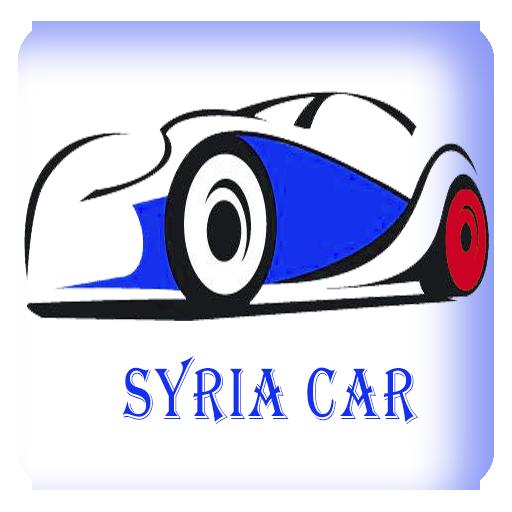 اسعار السيارات في سوريا