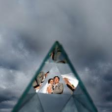 Wedding photographer Elia milena Baquero cruz (lidamilena). Photo of 19.03.2019