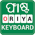 Oriya Keyboard - Odia Typing Keyboard for Android icon
