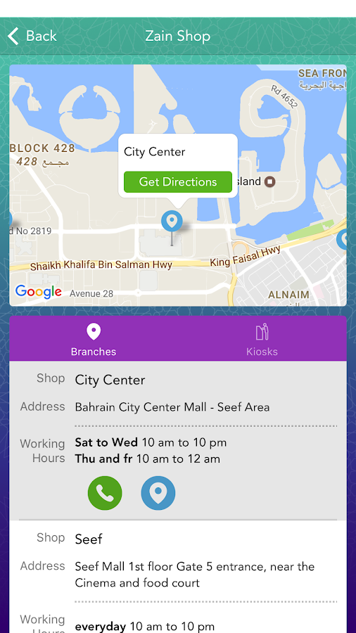 ZAIN Bahrain- screenshot