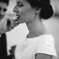 Wedding photographer Denis Ilin (illmatic). Photo of 02.05.2014
