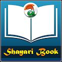 Shayari Book icon