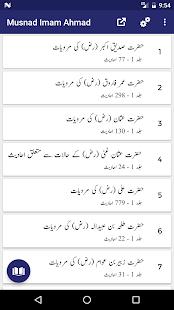 Musnad Imam Ahmad - Arabic with Urdu Translation - náhled