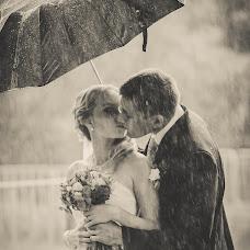 Wedding photographer Irina Yurevna (Iriffka). Photo of 10.07.2016