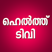 Health News TV - Malayalam
