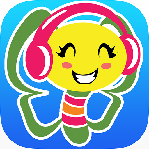 Canzoni Per Bimbi 教育 App LOGO-硬是要APP