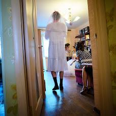 Fotografo di matrimoni Aleksandr Ulyanenko (iRbisphoto). Foto del 19.11.2016