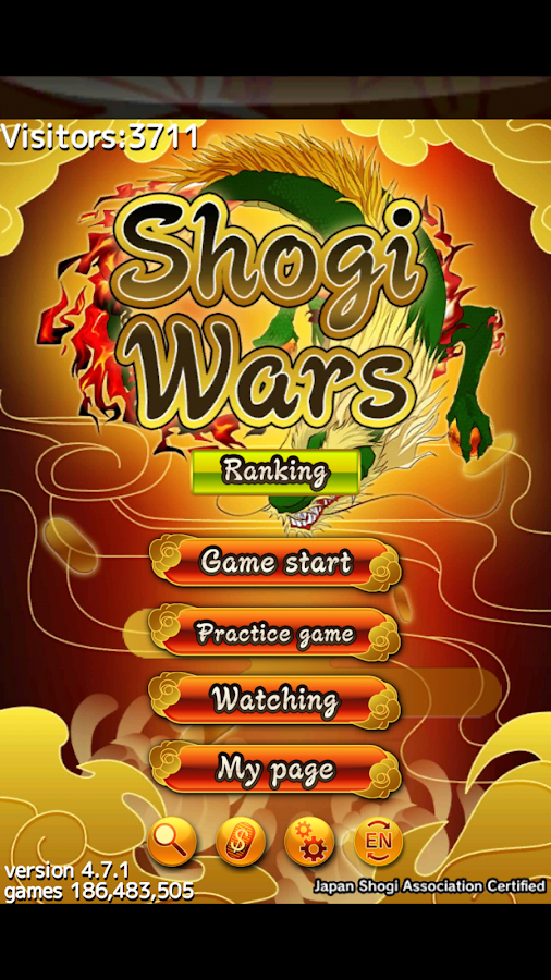 Shogi Wars- screenshot
