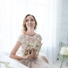 Wedding photographer Maksim Blinov (maximblinov). Photo of 04.03.2018