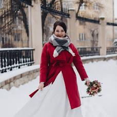 Wedding photographer Svetlana Tarasova (phtarasova). Photo of 07.04.2018