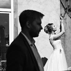 Свадебный фотограф Екатерина Алюкова (EkaterinAlyukova). Фотография от 09.05.2018