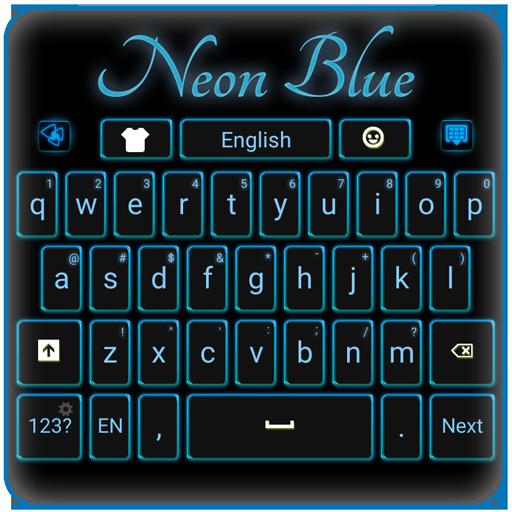 ネオンブルーのキーボード 個人化 App LOGO-硬是要APP