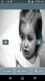 مجرد وجع | صور حزينة متجددة - náhled