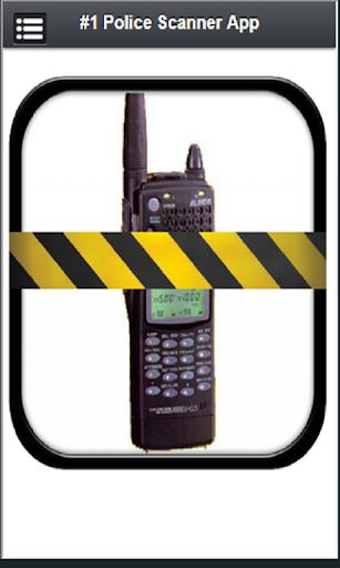 警方掃描儀應用程序