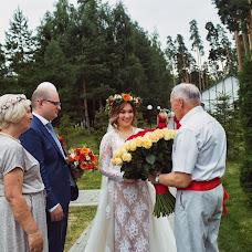 Wedding photographer Viktoriya Kuznecova (VikaSmith). Photo of 21.02.2018
