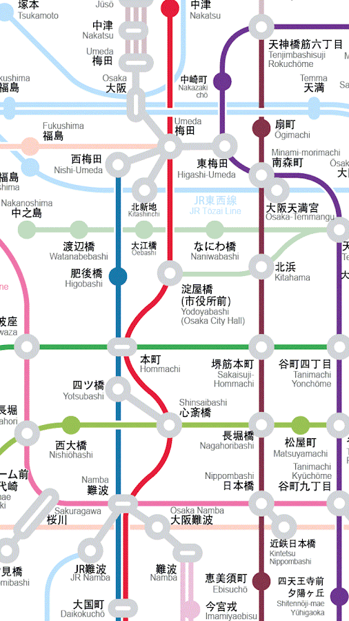 Osaka City Subway Map