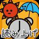天気予報アラーム (app)