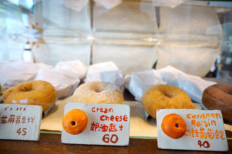 Haritts東京甜甜圈,勤美綠園道下午茶-9