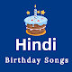 Hindi Happy Birthday Songs Download for PC Windows 10/8/7