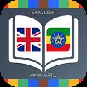 English to Amharic Dictionary icon