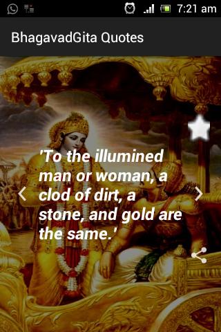 BhagavadGita Quotes