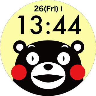 Face Watch (KUMAMON Ver.) 1.0 Windows u7528 1