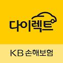KB손해보험 다이렉트 icon