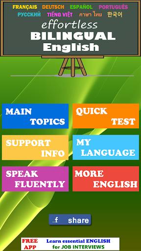 Effortless English bilingual