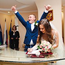 Wedding photographer Irina Yudova (irinaaa). Photo of 27.11.2017