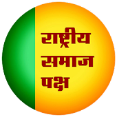 Rashtriya Samaj Party