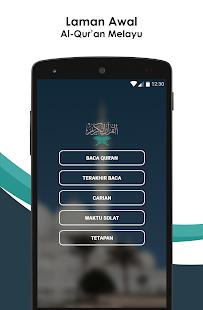 Al Quran Melayu - náhled
