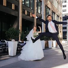 Wedding photographer Anastasiya Yakovleva (zxc867). Photo of 25.09.2017