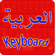 App Arabic Keyboard APK for Windows Phone