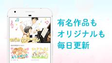 パルシィ - オススメの名作マンガから人気オリジナルコミックまで無料で読める!のおすすめ画像4