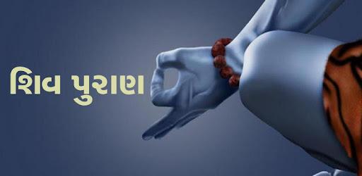 Shiv Puran In Gujarati Pdf