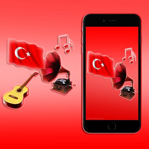 android Turkish Ringtones 2016 Screenshot 1