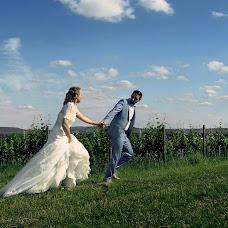 Hochzeitsfotograf Stefanie Haller (haller). Foto vom 25.06.2017
