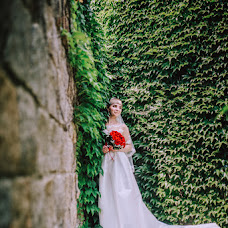 Wedding photographer Andrey Grigorev (Baker). Photo of 08.08.2017