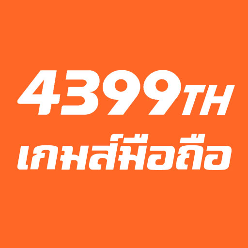 4399TH avatar image