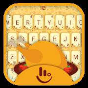 Happy Thanksgiving Keyboard Theme