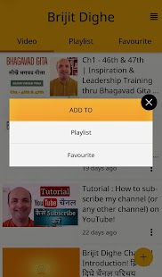 Bhagavad Gita - Learn & Chant- screenshot thumbnail