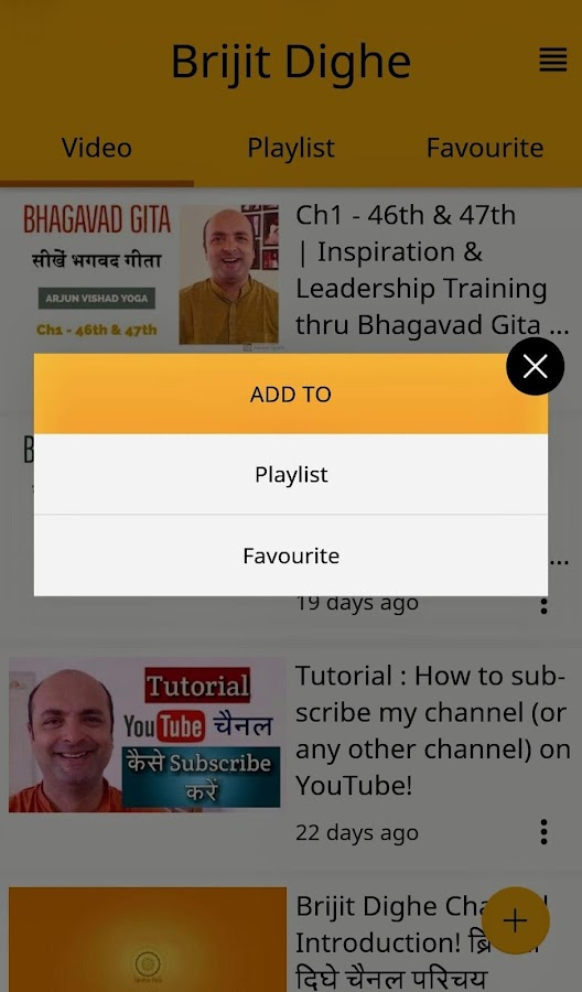 Bhagavad Gita - Learn & Chant- screenshot