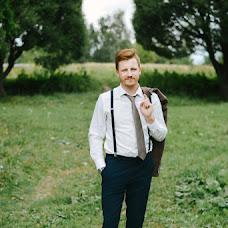 Wedding photographer Alena Kochneva (helenkochneva). Photo of 08.09.2017